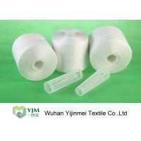 Best Plastic / Paper Cone 100% Spun Polyester Yarn Multi Ply Twist Soft And Smoothness wholesale