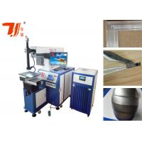 Quality Yag Automatic Laser Beam Welding Machine / Aluminum Welding Equipment wholesale