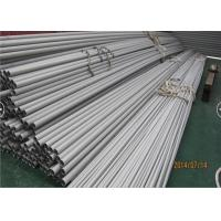 """Stainless Steel Seamless Pipe, ASTM B677 / B674  UNS N08904 / 904L /1.4539 / NPS: 1/8"""" to 8"""" B16.10 & B16.19"""