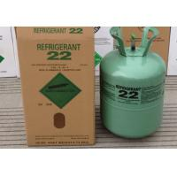 details of freon gas r22 refrigerant for air conditioning. Black Bedroom Furniture Sets. Home Design Ideas