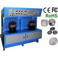 China 25KW to 160KW Brazing welding equipment  for electric heating tube welding on sale