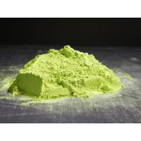 Best PVC Extrusion Products Optical Brightener Agent / Optical Brightener Powder OB-1 wholesale