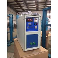 Best High Frequency Brazing Machine , Generator  High Accuracy Positioning HF Brazing Frame wholesale