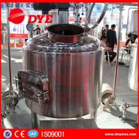 Cheap CE Approved Commercial Beer Brewing Equipment Electric / Steam / Directing for sale