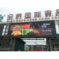 P20 LED Video Billboard,Outdoor Advertising with Meanwell Power Supply