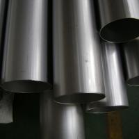 Best Inconel 625 Seamless Pipe, UNS N06625 from China with Good Price wholesale