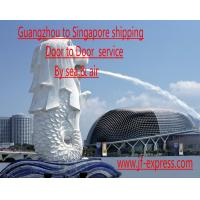 Best Offer taobao shopping and shipping service for Singapore friends wholesale