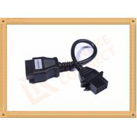 Best Volvo 8 Pin OBD Extension Cable Female to OBDII 16 Pin Adapter Cable CK-MFTD008 wholesale
