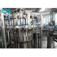 Best 500 ML PET Bottle Carbonated Drink Filling Machine 3000 BPH  Small Scale SUS304 wholesale