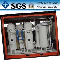 Container type PSA nitrogen generator for Oil&Gas pressure tank &pipes surging