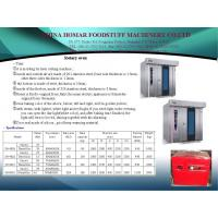 Best Bakery equipments Rotary oven wholesale