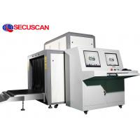 China 0 . 3KW Airport X Ray Baggage Screening Equipment Scanner of Clear Images on sale