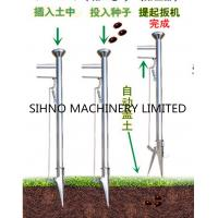 Best Seed Planter for Soybean,galvanized iron wholesale