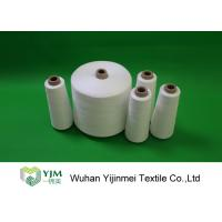 Cheap 100% Virgin Polyester Staple Fiber Raw White Yarn From 50s / 2 , Eco Friendly for sale