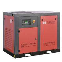 Cheap Electric Power 22kw 30hp 3 Phase Stationary  Air Compressor 8/10/13/16 bar Pressure Industrial Air Compressor for sale