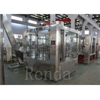 Best 10000 BPH Juice Filling Machine Automatic Bottling Juice Equipment For Business 3 In 1 wholesale