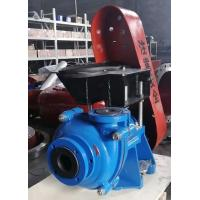 Buy cheap Rubber Lined Slurry Pumps 4 / 3 AH for Corrosive Applications for Mining from wholesalers