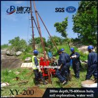 Best Manufacturer of Water Well Hydraulic Rotary Drilling Machine XY-200 with 200m Depth wholesale