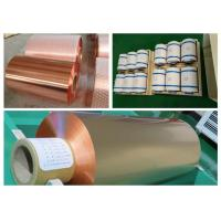 Best 10um Lithium Battery Copper Foil Roll , RA Double Shiny Thin Copper Foil wholesale