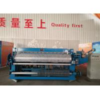 Best Full Automatic Construction Galvanized Welded Wire Mesh Machine wholesale