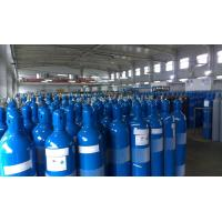 Cheap Steel High Pressure 10L / 16L Industrial Compresses Gas Cylinder , Height 495 for sale