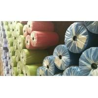 Best PP Spunbond Non Woven Fabric For Packing Bag / Shopping Bag 15-200gsm Basis Weight wholesale