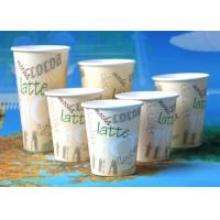 Quality White PE Coated Custom Printed Paper Coffee Cups Disposable  20oz / 22oz wholesale