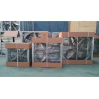 Best JL-1000/900/1100/1380 odor and fume control exhaust fan wholesale
