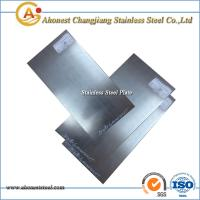 Best Cutlery uses stainless steel sheet 7Cr17 7Cr17Mo 7Cr17MoV wholesale