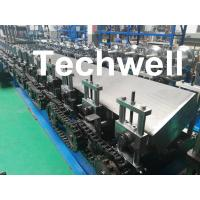 Best Steel Structure Guide Rail Cold Roll Forming Machine for Making Elevator Electrical Wiring Guide Tracks wholesale