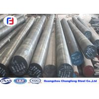 Best Forged Engineering Alloy Steel Round Bar SAE52100 wholesale