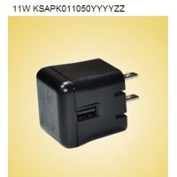 Best 5V 1.2A Universal USB Power Adapter Charger for Household Appliance and Mobile Devices wholesale