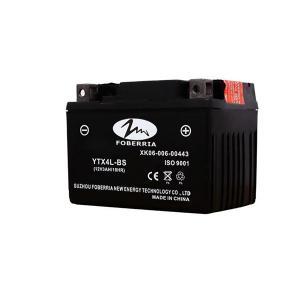 Best YTX4LBS 12v4ah Mini Motorcycle Battery wholesale