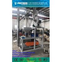 Cheap PVC Pulverizer mill machine/hdpe regrind / pvc regrind / pvc scrap regrind machine with factory price for sale