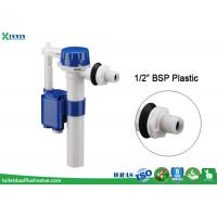 "Best Float Operated Side Entry Cistern Fill Valve G1/2"" For Toilet Fill Valve Replacement wholesale"