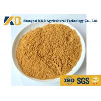 Buy cheap Fresh Corn Protein Powder Animal Feed Supplement Less Than 20 Ppb Aflatoxin from wholesalers