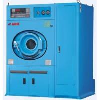 China Dry Cleaning Machine on sale