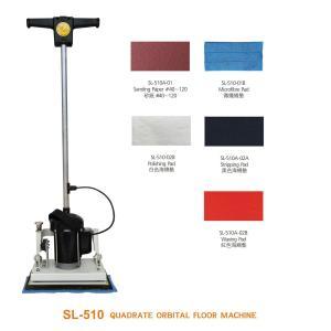 Best SL-510 Quadrate Orbital Floor Machine wholesale