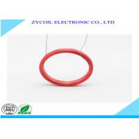 Best Multi-Core Rfid Antenna Coil For Electronic Equipment With ISO And RoHs wholesale