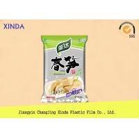 Best Side Gusset Vacuum Sealed Meat Packaging Bags with 65 micron Thick Customized Size wholesale