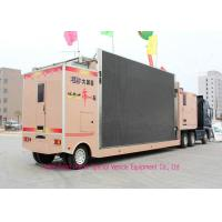 Best Professional LED Billboard Truck With Lifting SystemFor Outdoor Advertising wholesale
