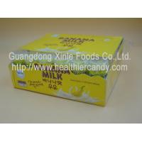 Best Innovative Round Banana Chewy Milk Candy With Sugar 20 Pcs * 30 Boxed wholesale