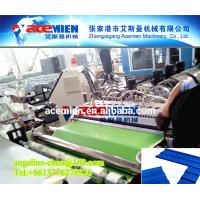 Best Plastic corrugated wave tile sheet board panel materials manufacturing machine equipment wholesale