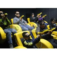Best Shopping Mall Mini 7D Movie Theater With Shooting Gun Game Interactive Cinema wholesale