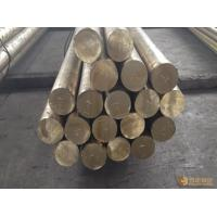 Best Industrial Copper Round Rod QAl9-2 Corrosion Resistant Aluminum Bronze Bar wholesale