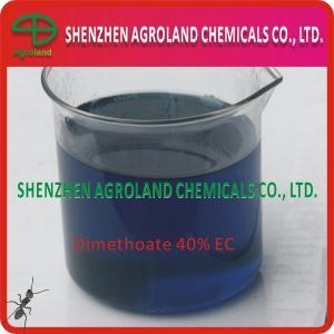 Cheap Dimethoate 98% 80% TC 40% 48% EC Pesticide / Blue / Yellow Cyclohexanone for sale