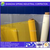 Buy cheap High Tension White Color 110T Polyester Printing Mesh for Touch Screen from wholesalers