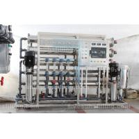 Best Full Automatic Reverse Osmosis Water Treatment Equipments for Pure Mineral Water wholesale
