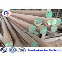 Best DIN 1.2344 Hot Rolled Steel Round Bar Diameter 12 - 160mm / Hot Work Tool Steel wholesale