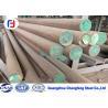 Buy cheap Hot Work Tool Steel 1.2344 Hot Rolled Steel Bar Diameter 12-160mm from wholesalers